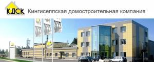 Кингисеппская Домостроительная Компания ООО КДСК