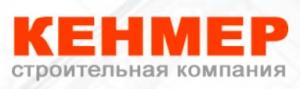 Кенмер ООО