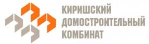 Киришский ДСК ООО Киришский Домостроительный Комбинат