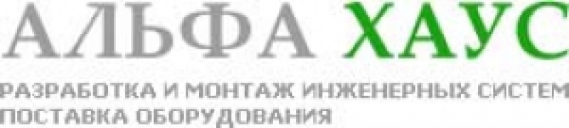 Альфа Хаус ООО