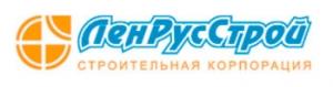 ЛенРусСтрой ООО