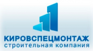 Кировспецмонтаж ООО