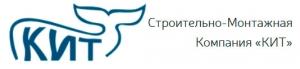 КИТ ООО Строительно-Монтажная Компания
