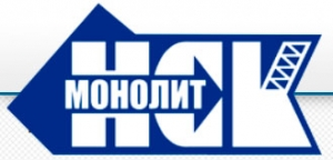 НСК-Монолит ООО