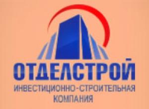 Отделстрой ООО Инвестиционно-Строительная Компания