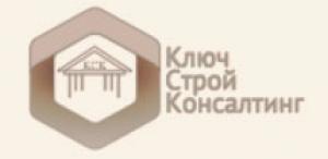 Ключ Строй Консалтинг ООО