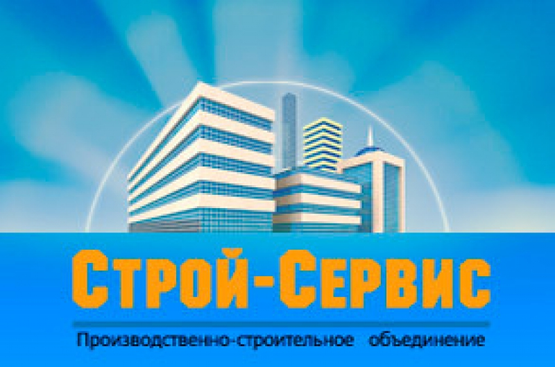 Строй-Сервис ООО Производственно-Строительное Объединение