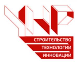 УНР СТИ ООО Управление Начальника Работ Строительство, Технологии, Инновации