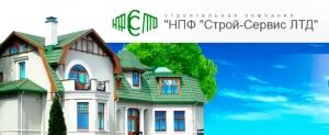 Строй-Сервис ЛТД ООО Научно-Производственная Фирма