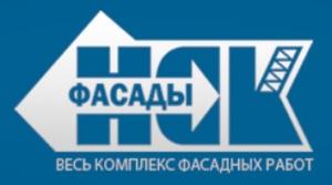 НСК-Фасады ООО