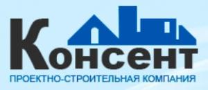 Консент ООО
