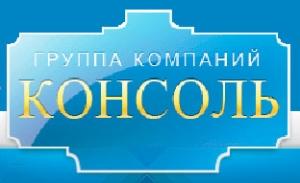 Консоль ООО