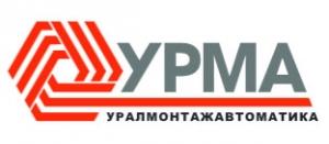 УралМонтажавтоматика ООО УРМА