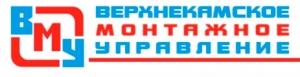 Верхнекамское Монтажное Управление ООО ВМУ