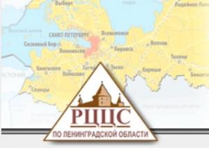 Центр Информации и Индексации в Строительстве ООО РЦЦС ЦИНИНС