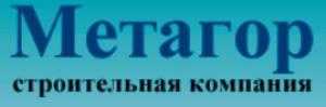 Метагор ООО