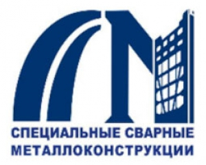 Специальные Сварные Металлоконструкции ООО ССМ