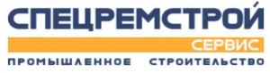 Спецремстрой-Сервис ЗАО