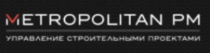 Метрополитан ПМ ООО