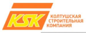 Колтушская Строительная Компания ООО КСК