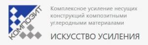 Композит ООО