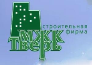 Тверь ООО Строительная Фирма Многофункциональный Жилищный Комплекс