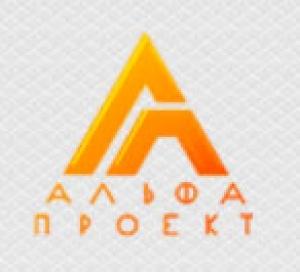 Альфапроект ООО