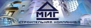 МИГ ООО