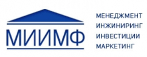 МИИМФ ООО Менеджментно-Инжиниринго-Инвестиционно-Маркетинговая Фирма