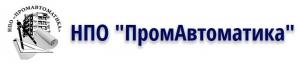 ПромАвтоматика ООО