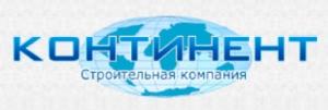Континент ОАО