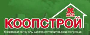 Коопстрой ООО Московского Союза Потребительской Кооперации МСПК