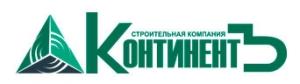 КонтинентЪ ООО