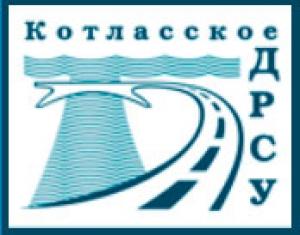 Котласское ДРСУ ОАО Дорожное Ремонтно-Строительное Управление