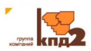 УК КПД-2 ООО Управляющая Компания Комбинат Панельного Домостроения-2