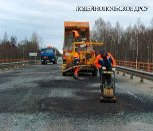Лодейнопольское ДРСУ ГП Дорожное Ремонтно-Строительное Управление