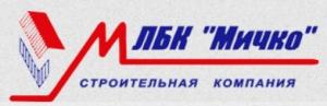 ЛБК Мичко ООО