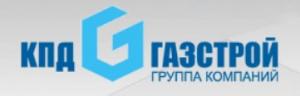 КПД-Газстрой ООО Группа Компаний