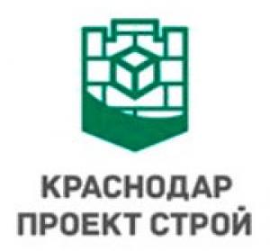 Краснодарпроектстрой ЗАО