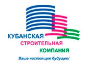 Кубанская Строительная Компания ООО КСК