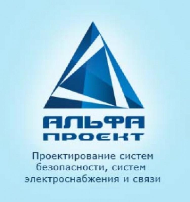 Альфа-Проект ООО