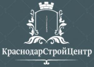 Краснодар Строй Центр ООО КСЦ