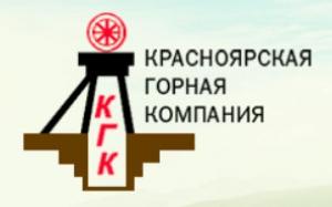 Красноярская Горная Компания ООО КГК