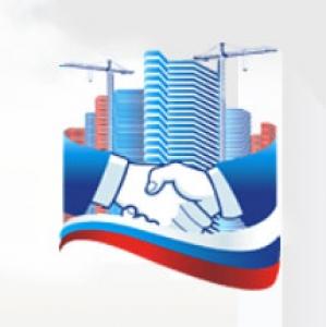 СРО Межрегиональное Объединение Строительных Компаний РУССТРОЙ