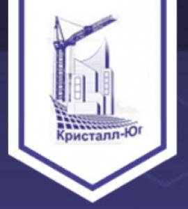 Кристалл-Юг ООО