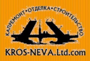 Крос-Нева ООО