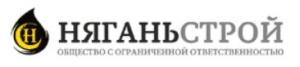 НяганьСтрой ООО