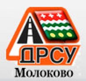 Молоковское ДРСУ ОАО Дорожное Ремонтно-Строительное Управление