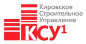 Кировское Строительное Управление №1 ООО КСУ-1