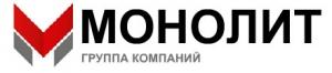 Монолит ООО